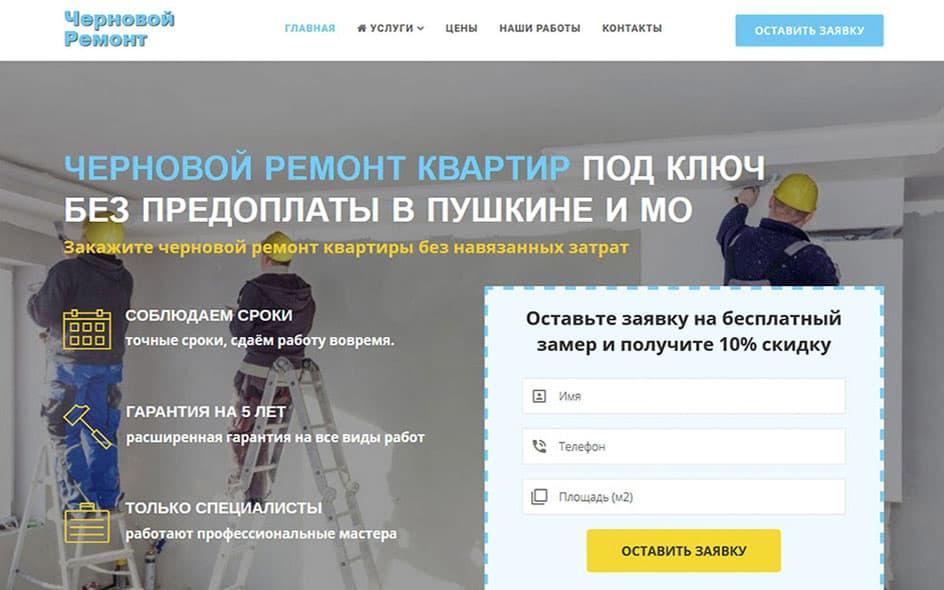 Быстрая раскрутка сайта Красноармейск дорвеи на сайты Спартак